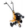Motocultivator Riwall PRT 6060