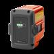 Baterii Husqvarna BLi 20 promo